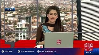Bakhabar Subh -20-08-2016 - 92NewsHD