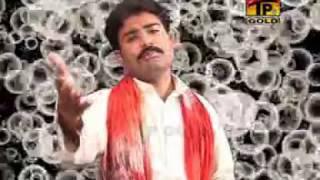 Tiktaan - Amjad Nawaz Karlo -  Latest Punjabi And Saraiki Song width=