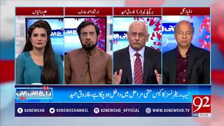 Caretaker PM should be young and having experience in economics - Brig (R) Farooq Hameed Khan-