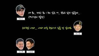 120409 주고싶은맘 박효신 - I Do 쟁탈전(Feat 니노래 내노래) 자막ver