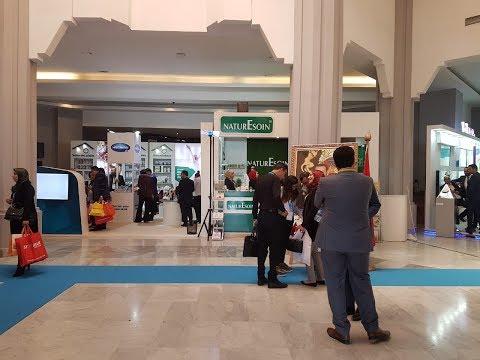 Video : Officine Expo ouvre ses portes pour une 16e édition à Marrakech