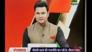 VICE PRESIDENT ELECTION PKG ASHIF AQBAL On ZEE HINDUSTAN