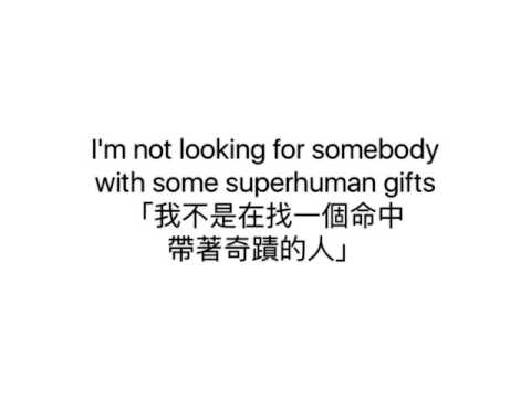 The Chainsmokers & Coldplay - Something Just Like This(中文歌詞翻譯) - YouTube