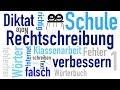 rechtschreibung-verbessern-diktate-meistern/