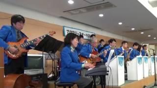 Quizás, quizás, quizás as recorded Tokyo Cuban Boys ,  AQUA Jazz Orch. 2016 1/11 at Hattori