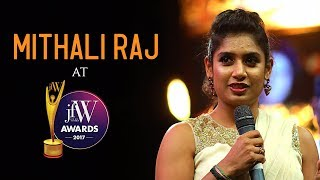 Mithali Raj Speech | 2017 World Cup was a heartbreaking moment | JFW Awards 2017 | JFW Magazine