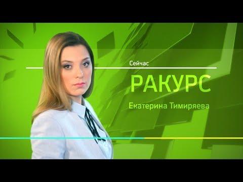 Интервью для телеканала «РБК-УФА» в эфире программы