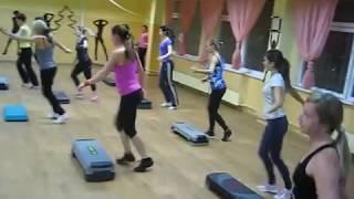 Step aerobic\ степ аеробика power step Step Interval Dance Step