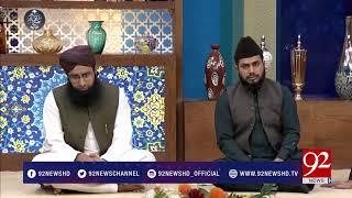 Salam Ahl-e-Bait - 11 March 2018 - 92NewsHDP lus