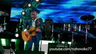 Los Tucanes de Tijuana LIVE, Mis Tres Viejas