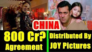 Bajrangi Bhaijaan Distributed In CHINA By Joy Pictures I Secret Superstar Can Cross 800 Cr!