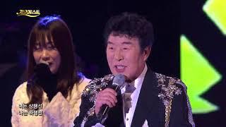 송대관-차표한장 [가요베스트]577회, 삼척2부