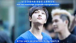 INFINITE Diamond [Eng Sub + Romanization + Hangul] HD