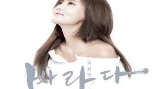 [복면가왕] 감성보컬 귀뚜라미(조장혁) - 내 사랑 내 곁에 k-pop