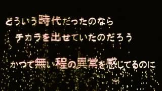 【鏡音リン・レンPower】グルカゴン【カバー】