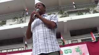 Arvind Kejriwal singing Dushyant ji's 'Hogayi hai peer parvat'