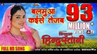 Aawa Aey Saiyan   Beta   Bhojpuri Movie Full Song   Dinesh Lal Yadav