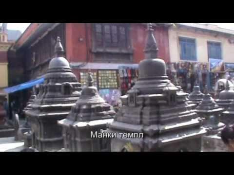 nepal-part 3.mp4