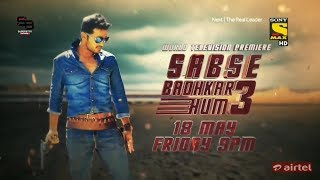Sabse Badhkar Hum 3 HD Promo    First Time On TV    South Movie Hindi Dubbed    Don't Miss