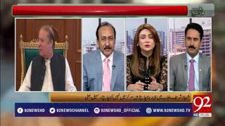 Bakhabar Subh - 04 August 2017 - 92NewsHDPlus
