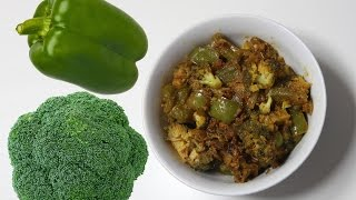 Capsicum Broccoli Curry - Capsicum Broccoli Masala with sesame seeds