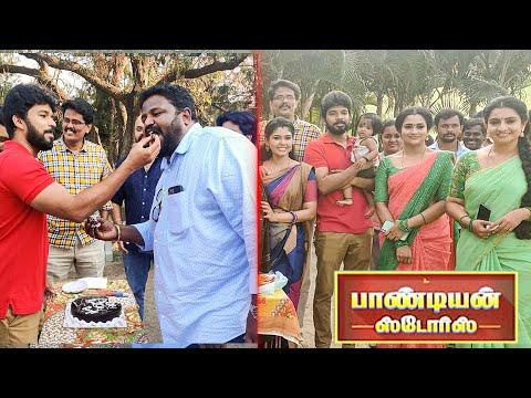 🔴Video : Kathir Mullai's surprise to Pandian Stores Team | Kavya | Kumaran | Vijay Tv Serial | News