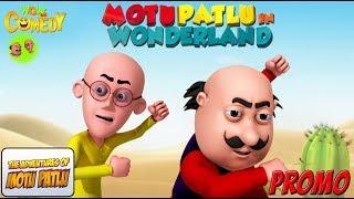 Motu Patlu in Wonderland | Movie promo | Wowkidz Comedy