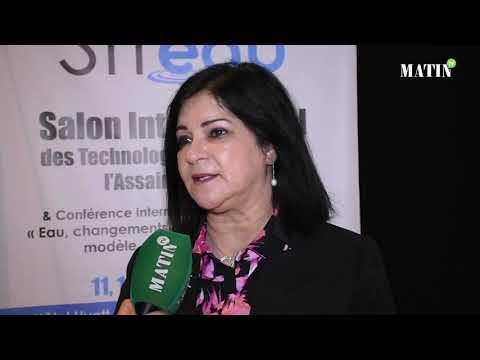 Video : SITeau: Déclaration de Rajae Chafil, Directrice de 4C Maroc