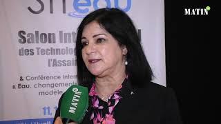 SITeau: Déclaration de Rajae Chafil, Directrice de 4C Maroc
