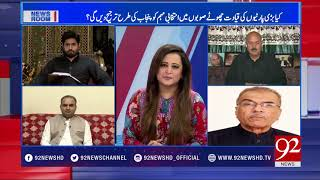 News Room (Senate opposition leader ) - 19 March 2018 - 92NewsHDPlus