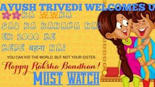 Happy Raksha Bandhan Guitar lesson |By Ayush Trivedi|phoolon ka taro ka sabka kahna hai