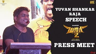 Yuvan Shankar Raja Speech at Maari 2 Press Meet | Dhanush | Balaji Mohan | Wunderbar Films