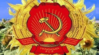 1984 Soviet Anthem for the Ukraine
