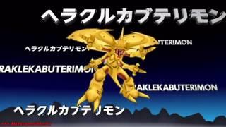 Digimon Adventure - Warp Shinka (Brave Heart)