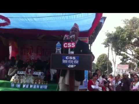 Chitwan jilla adhivesan