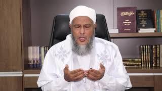 دعاء يوم عرفة ١٤٤٢هـ  |  فضيلة الشيخ محمد الحسن الددو