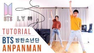 BTS (방탄소년단) - 'ANPANMAN' Dance Tutorial (Mirrored) | Ellen and Brian width=