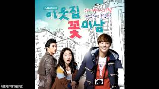 Lee Jung 이정   너였으면 좋겠어 Wish It Was You Flower Boy Next Door OST HD