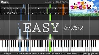 Kono Subarashii Sekai ni Shukufuku wo! 2 Opening - TOMORROW (Synthesia EASY)