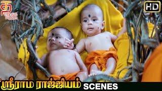 Sri Rama Rajyam Tamil Movie Scenes HD | ANR Blesses Nayantharas Babies | Balakrishna | Ilayaraja width=