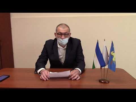 Брифинг по вопросам обеспечения нераспространения коронавирусной инфекции 08.04.2021