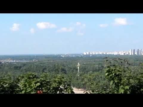 Viaje turístico a Ucrania (KIEV) Travel to Ukraine. Beautiful Landscape
