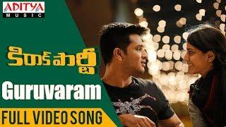 Guruvaram Full Video Song | Kirrak Party Video Songs | Nikhil Siddharth | Simran | Sharan Koppisetty