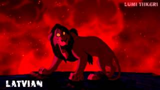 """The Lion King - """"You Don't Deserve To Live"""" (One Line Multilanguage) [HD]"""