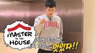 NU'EST W (뉴이스트 W) - 'Let Me Out' (Hwayugi / A Korean Odyssey OST, Part 1) [Han Rom Eng lyrics] width=