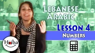 Learn Arabic (Lebanese) Lesson 4 (numbers)