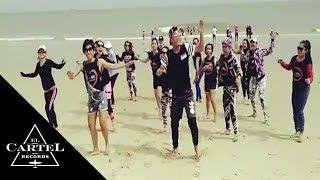 Daddy Yankee - El Fenómeno Viral De Shaky Shaky (Official Teaser)