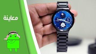 معاينة ساعة هواوي
