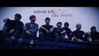 BTS Nobody Kills the Brave