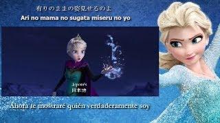 Frozen 25 idiomas (Libre soy-Let it go) subtitulado al español